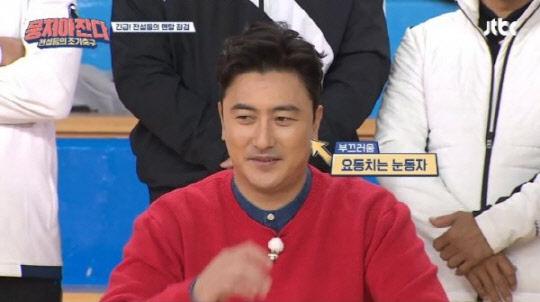 """안정환 심리상태 공개 """"감정 억제하고 있어…압박감 벗어날 필요"""""""